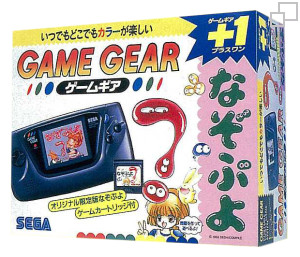 Game Gear Nazo Puyo Pack