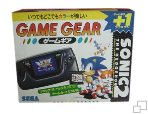 Game Gear Sonic 2 Pack